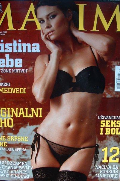 Leaked Ass Kristina Klebe  naked (34 fotos), Facebook, butt